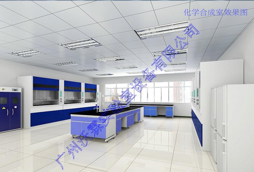 化学合成实验室设计效果图